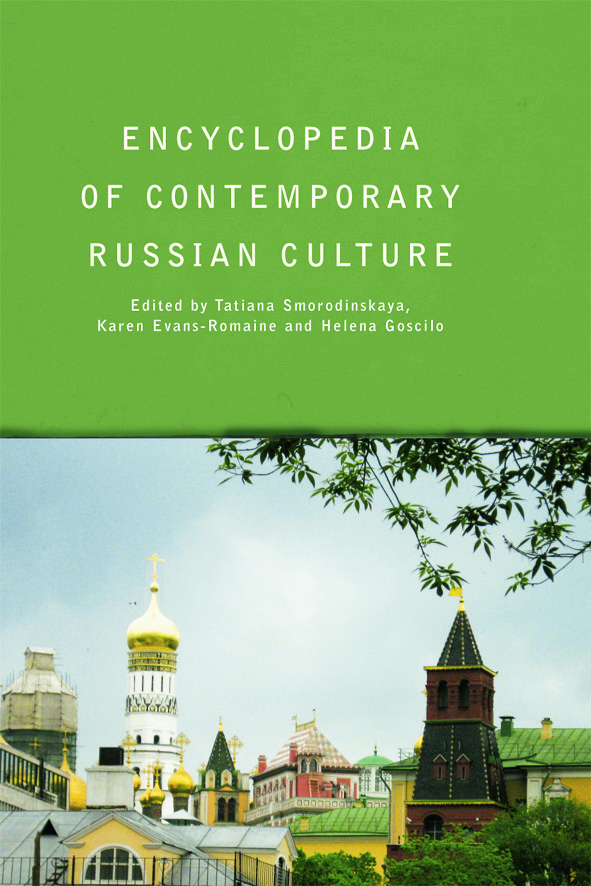 Encyclopedia of Contemporary Russian Culture: 1st Edition (Paperback) book cover
