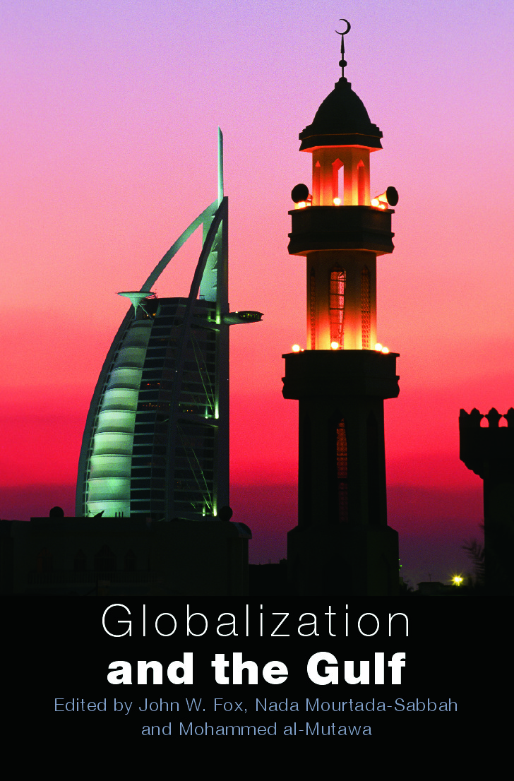 Globalization and the Gulf (Paperback) book cover