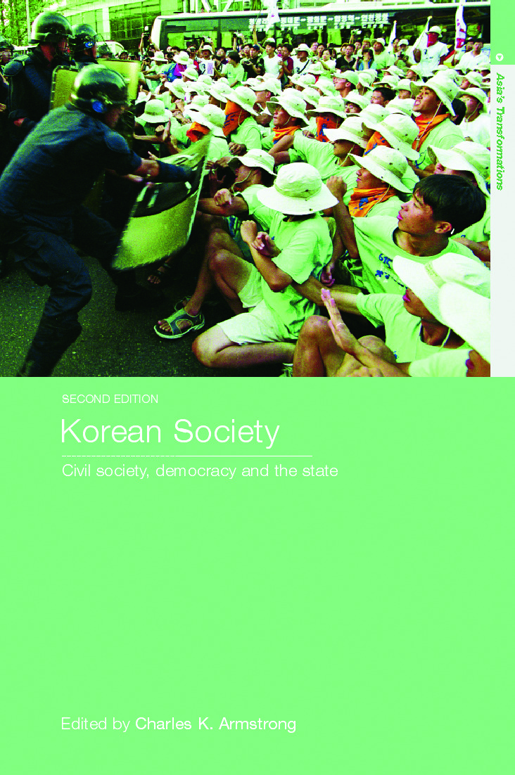 Korean Society: Civil Society, Democracy and the State book cover
