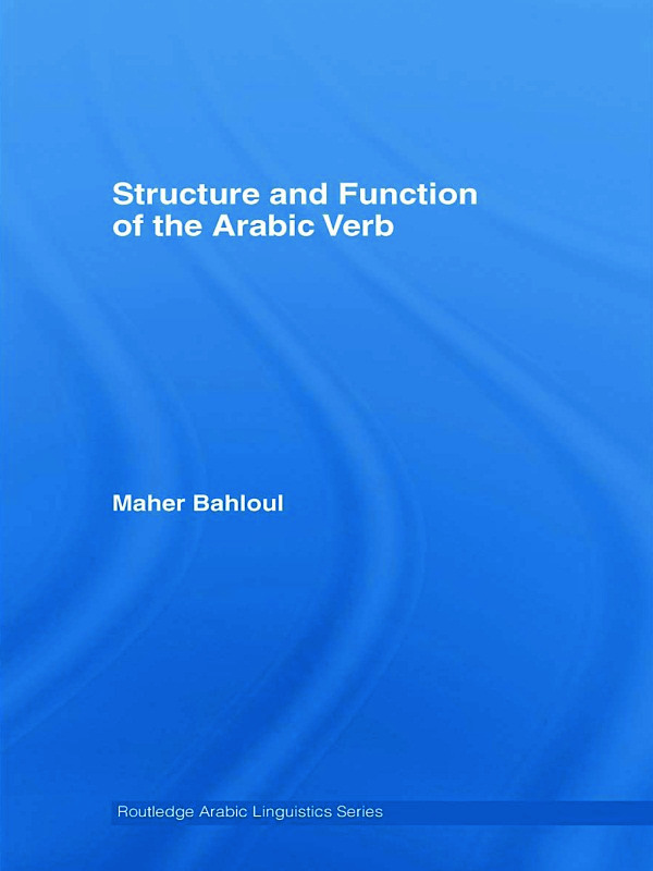 Structure and Function of the Arabic Verb (Hardback) book cover