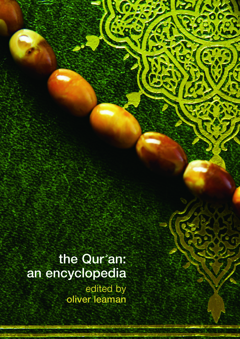 The Qur'an: An Encyclopedia (Paperback) book cover