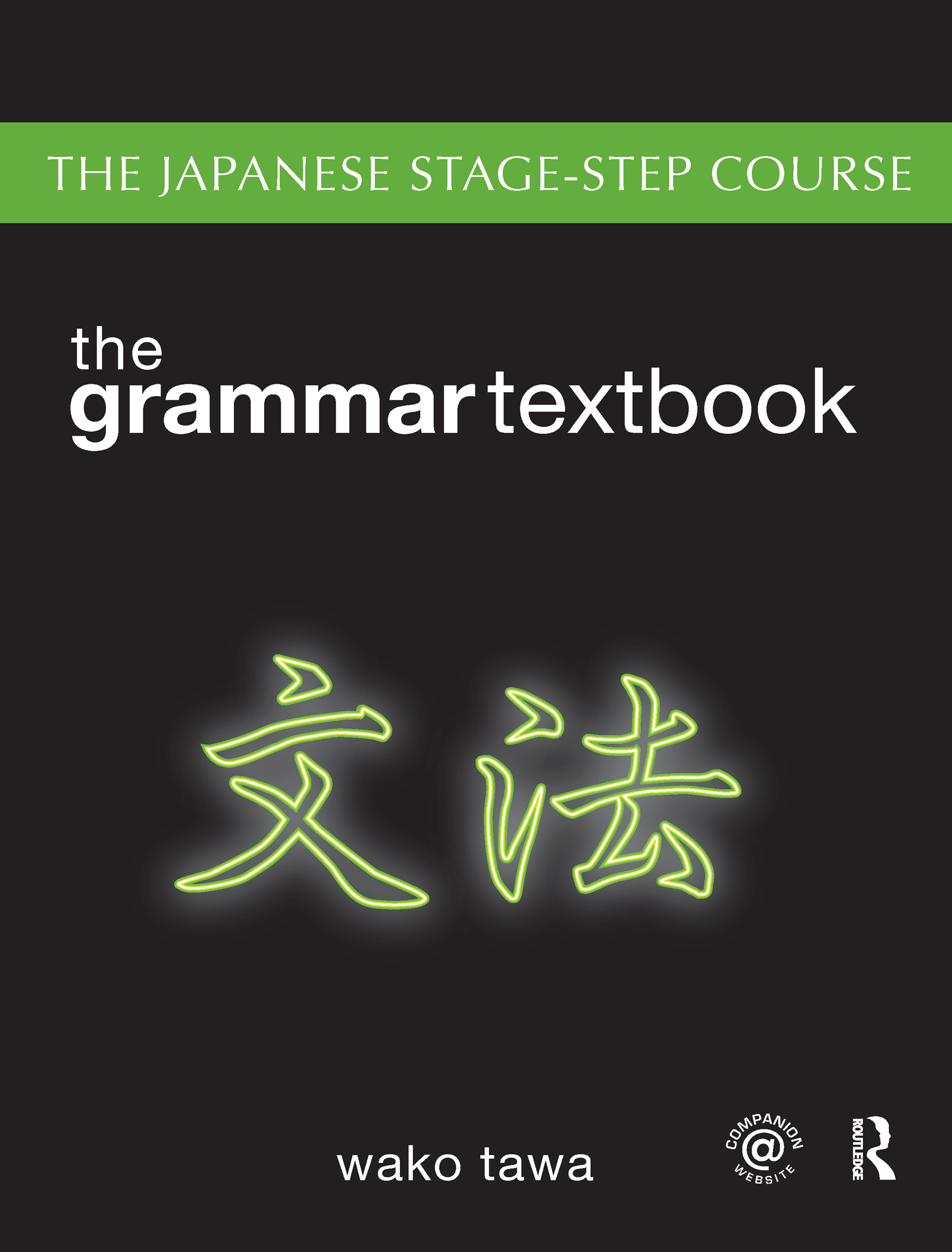Japanese Stage-Step Course: Grammar Textbook: Grammar-Reference (Paperback) book cover