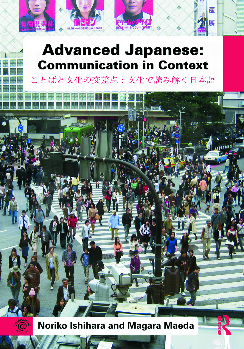 Advanced Japanese: Communication in Context book cover