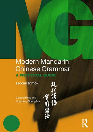 Modern Mandarin Chinese Grammar: A Practical Guide book cover