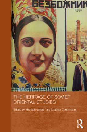 The Heritage of Soviet Oriental Studies (Paperback) book cover