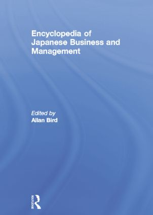 Encyclopedia of Japanese Business and Management (Paperback) book cover