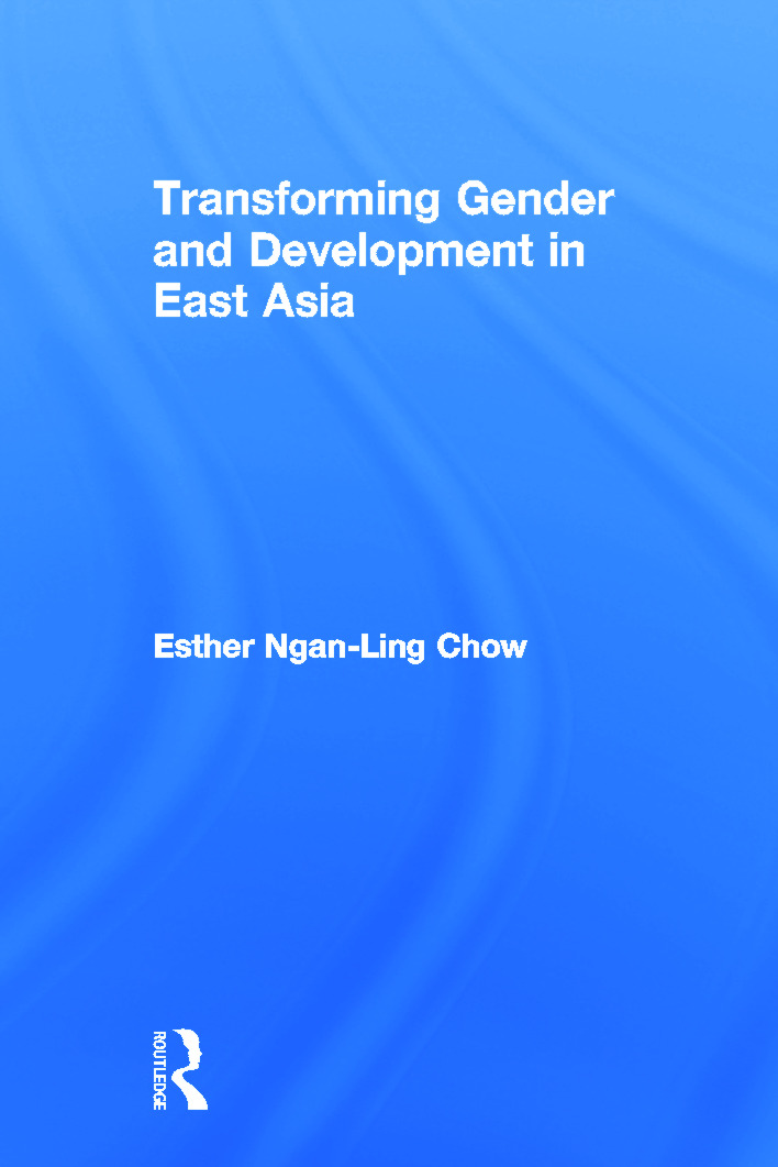 Transforming Gender and Development in East Asia: 1st Edition (Hardback) book cover
