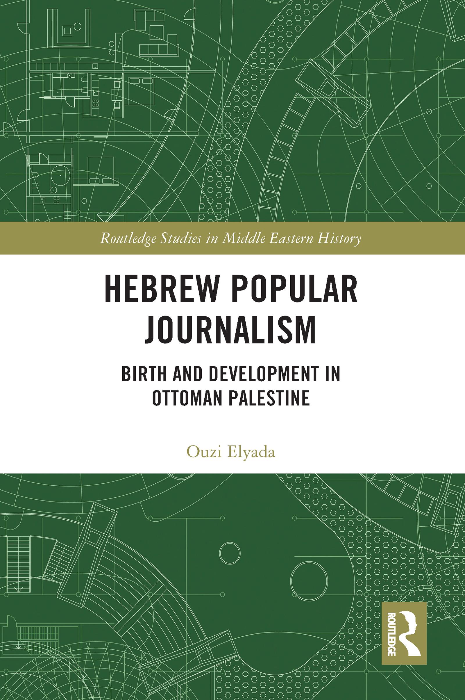 Hebrew Popular Journalism