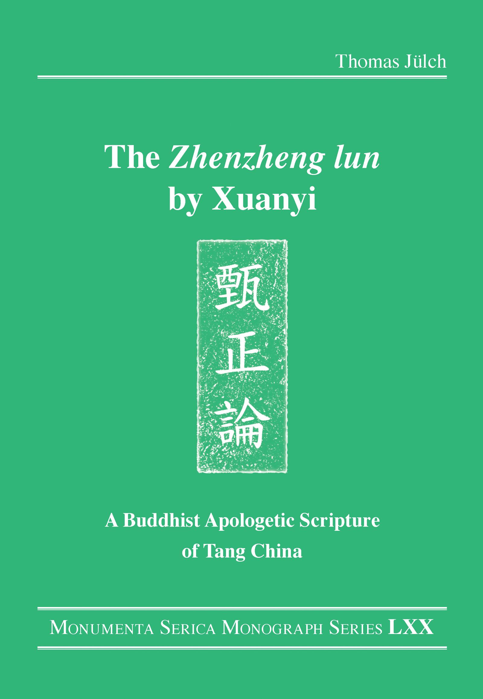 """The """"Zhenzheng lun"""" by Xuanyi"""