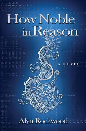 How Noble in Reason: 1st Edition (e-Book) book cover