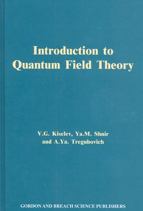Introduction to Quantum Field Theory: 1st Edition (e-Book) book cover