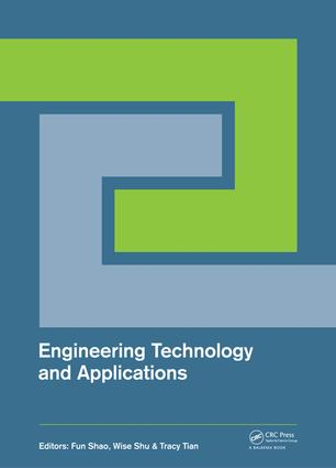 Using Directed-tree to control the production of remote sensing products