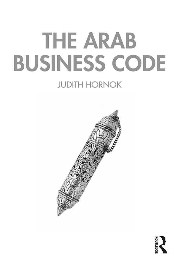 The Arab Business Code book cover