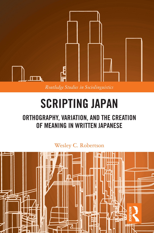Scripting Japan