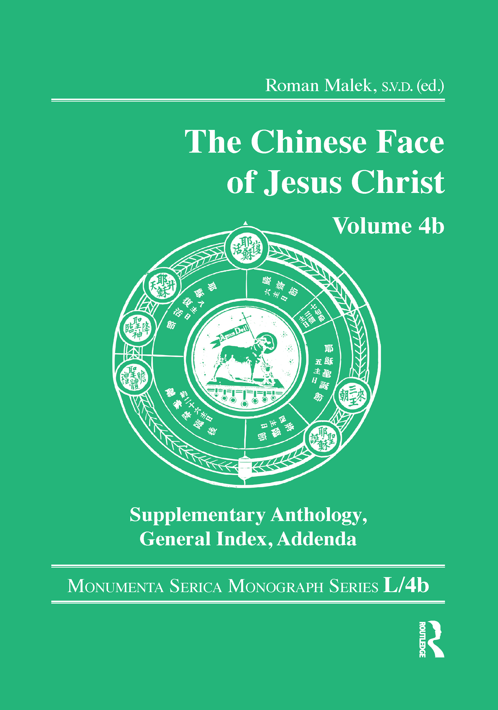The Chinese Face of Jesus Christ