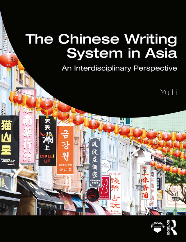 The Chinese Writing System in Asia: An Interdisciplinary Perspective book cover
