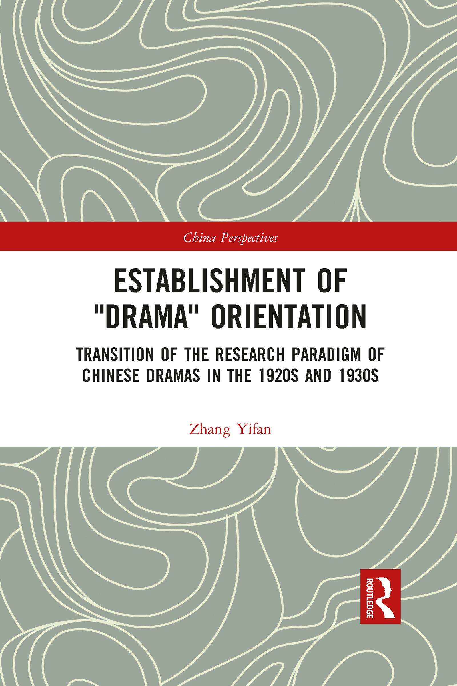 "Establishment of ""Drama"" Orientation"
