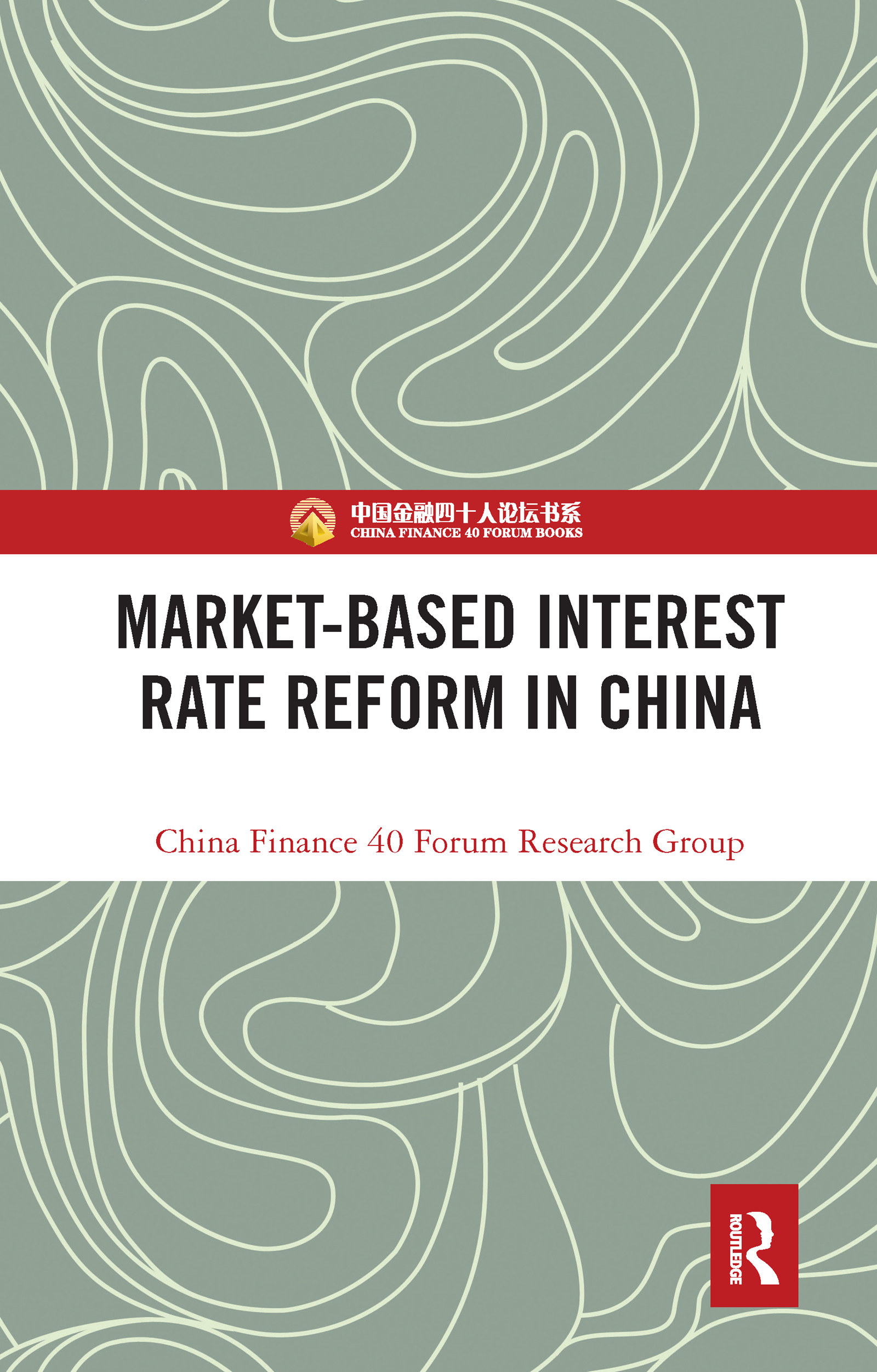 Market-Based Interest Rate Reform in China