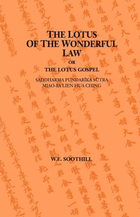 Lotus Of The Wonderful Law