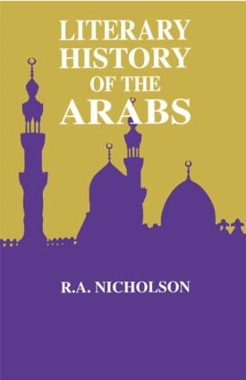 Literary History Of The Arabs: 1st Edition (Hardback) book cover