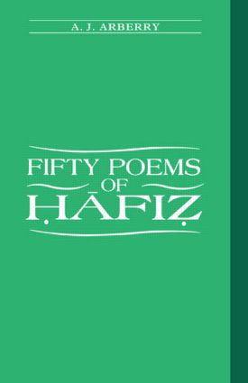 Fifty Poems of Hafiz: 1st Edition (Paperback) book cover