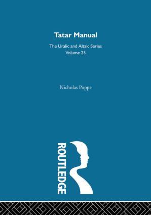 Tatar Manual (Hardback) book cover