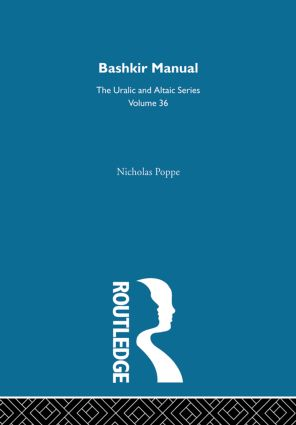 Bashkir Manual: 1st Edition (Hardback) book cover