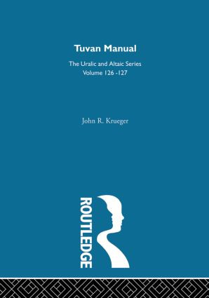 A Tuvan Manual: 1st Edition (Hardback) book cover