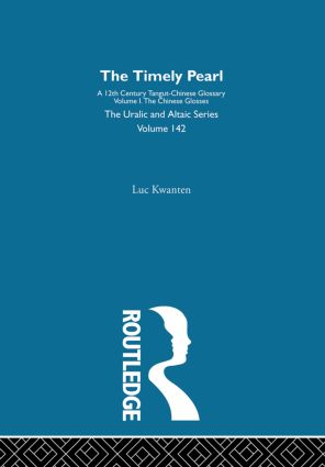 The Timely Pearl: 1st Edition (Hardback) book cover