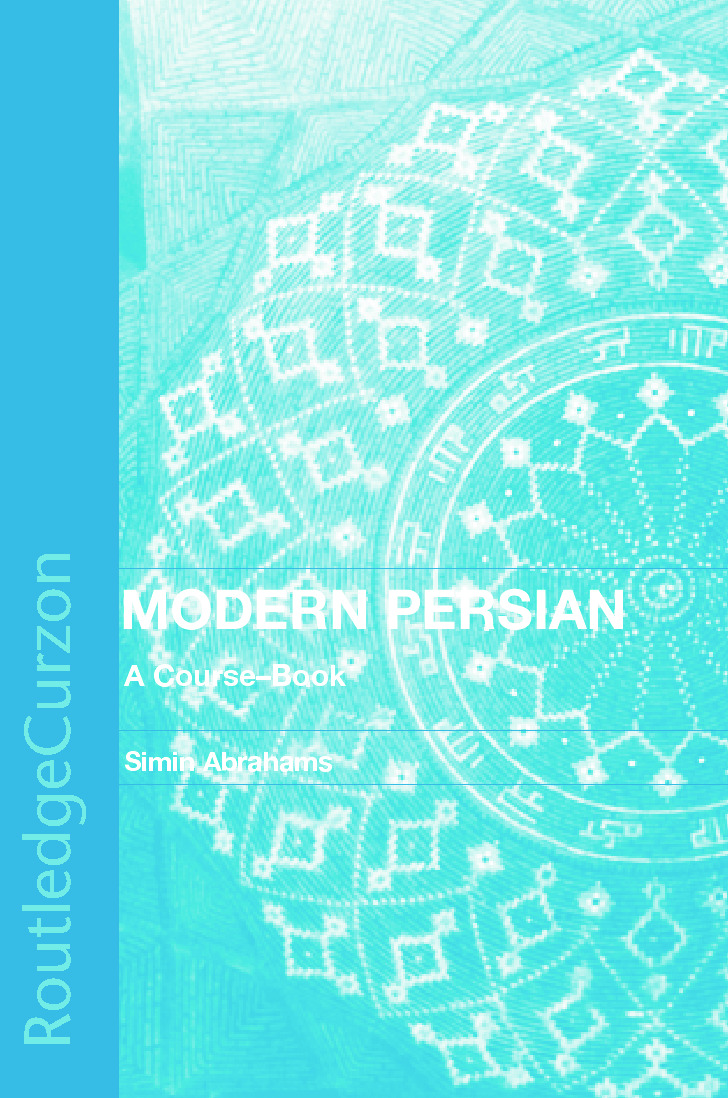 Modern Persian: A Course-Book (Paperback) book cover