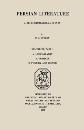 Persian Literature - A Biobibliographical Survey: A. Lexicography. B. Grammar. C. Prosody and Poetics. (Volume III Part 1) book cover