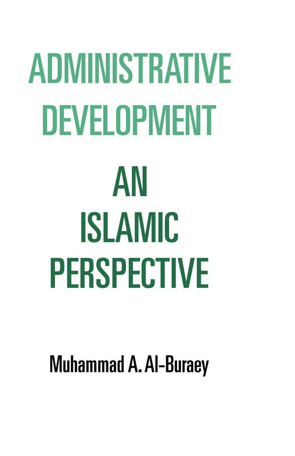 Administrative Development: 1st Edition (Hardback) book cover