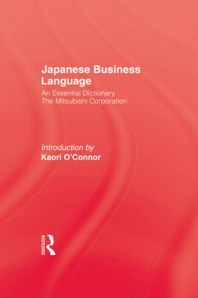 Japanese Business Language