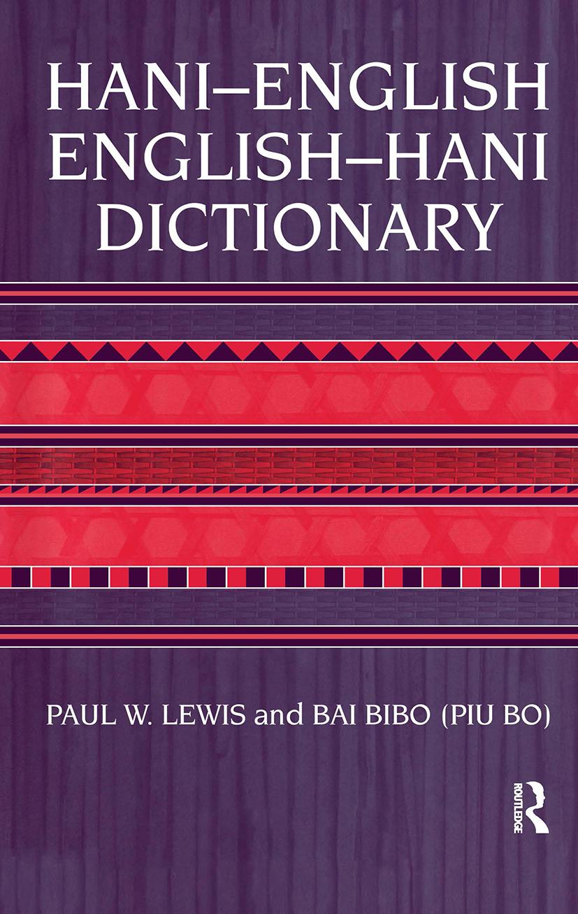 Hani-English - English-Hani Dict