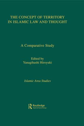 Concept Of Territory In Islamic Thought: 1st Edition (Hardback) book cover