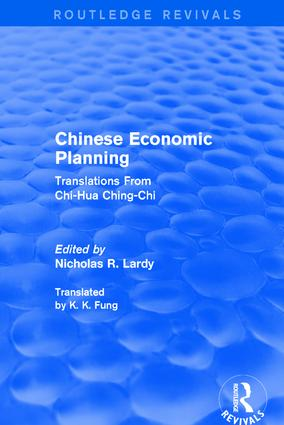 Chinese Economic Planning: Translations from Chi-Hua Ching-Chi: Translations From Chi-Hua Ching-Chi book cover