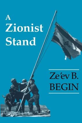 A Zionist Stand: 1st Edition (Paperback) book cover