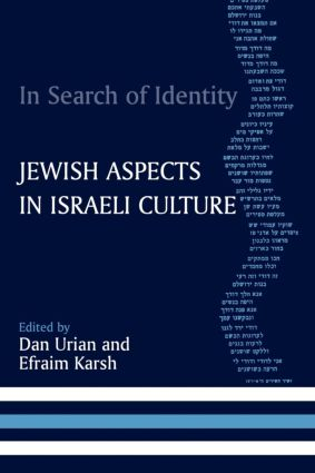 In Search of Identity: Jewish Aspects in Israeli Culture (Paperback) book cover