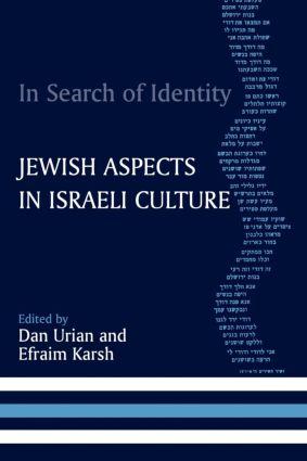Introduction Efraim Karsh and Dan Urian