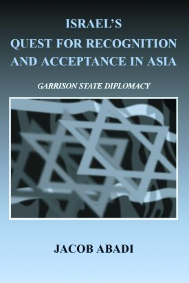 Israel and the Great Game in Asia