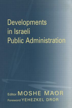 Developments in Israeli Public Administration (Paperback) book cover