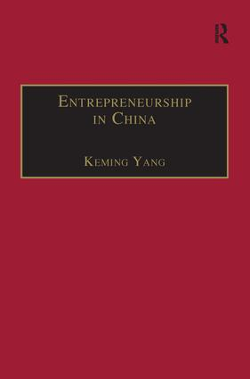 Entrepreneurship in China: 1st Edition (Hardback) book cover