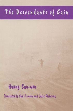 The Descendants of Cain: 1st Edition (Paperback) book cover