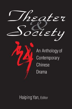 Theatre and Society: Anthology of Contemporary Chinese Drama: Anthology of Contemporary Chinese Drama, 1st Edition (Paperback) book cover
