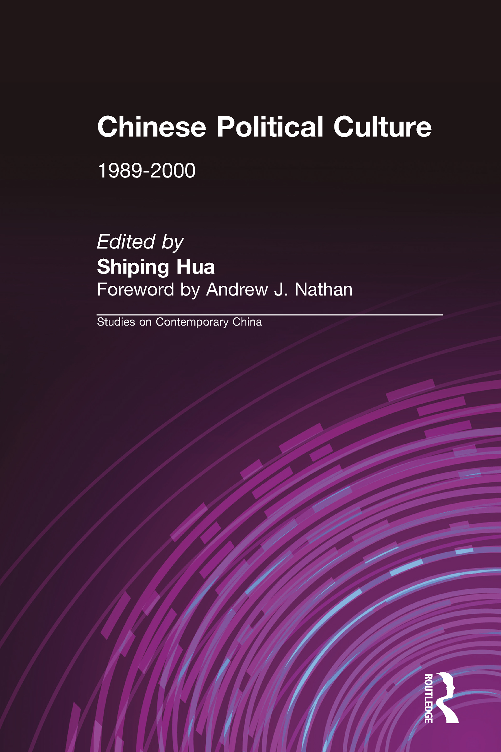 Chinese Political Culture: 1st Edition (Paperback) book cover