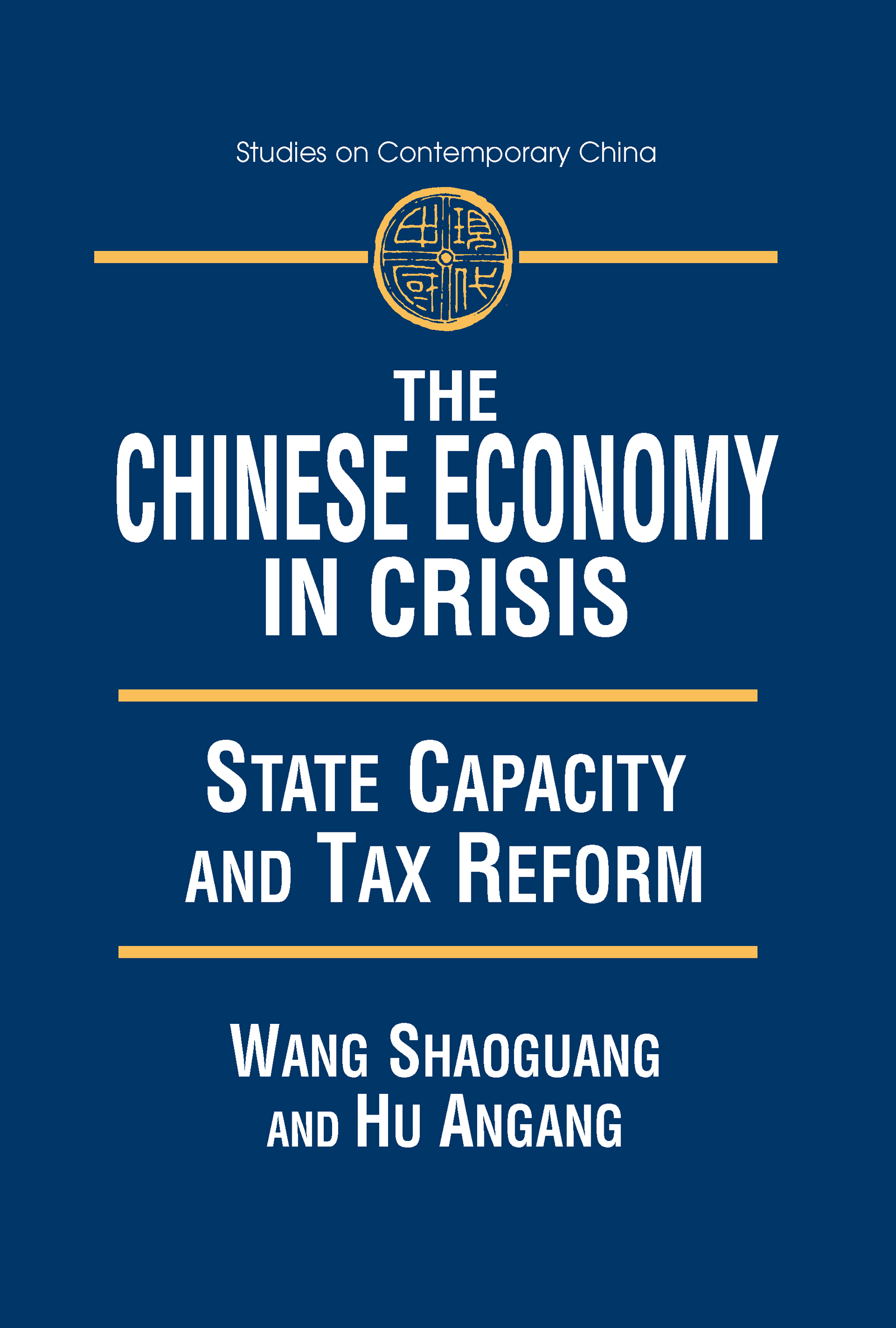 The Chinese Economy in Crisis: State Capacity and Tax Reform: State Capacity and Tax Reform, 1st Edition (Paperback) book cover