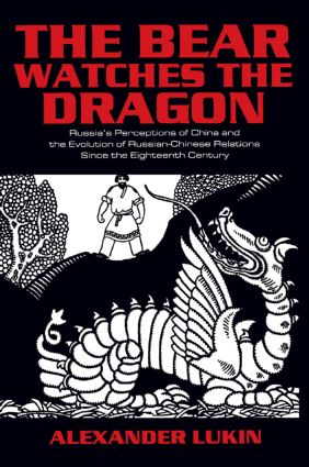 The Bear Watches the Dragon: Russia's Perceptions of China and the Evolution of Russian-Chinese Relations Since the Eighteenth Century