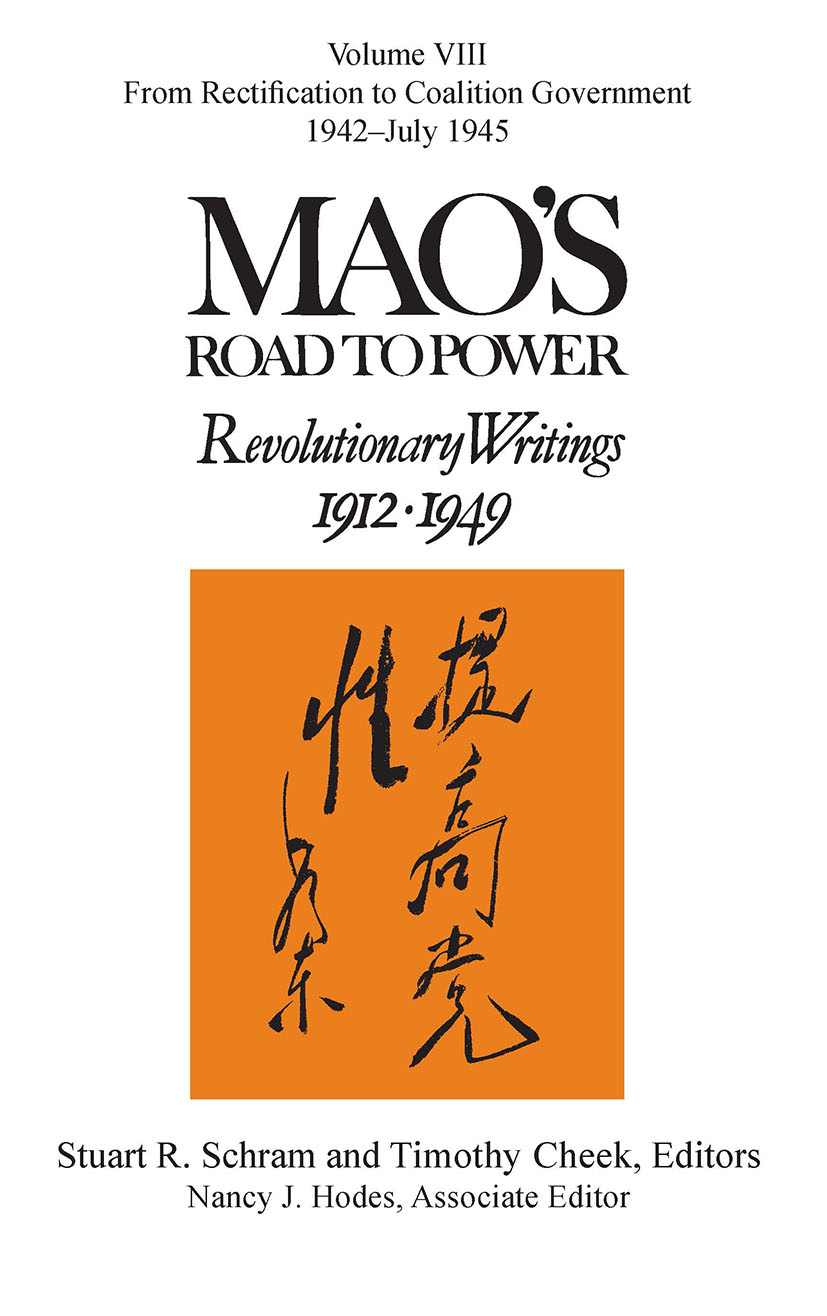 Mao's Road to Power: Revolutionary Writings: Volume VIII, 1st Edition (Hardback) book cover