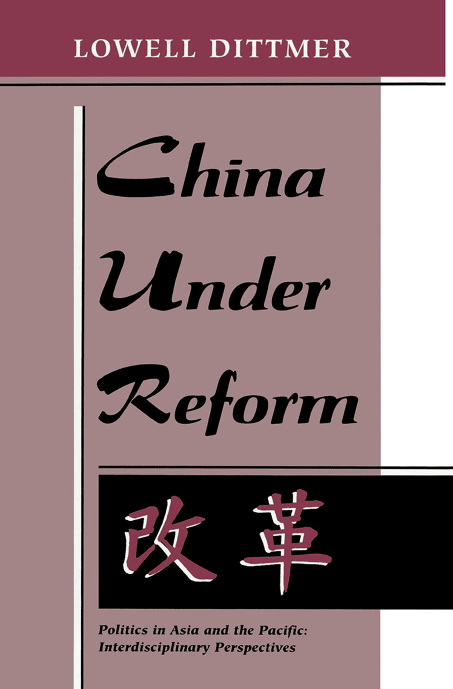 China Under Reform: 1st Edition (Paperback) book cover