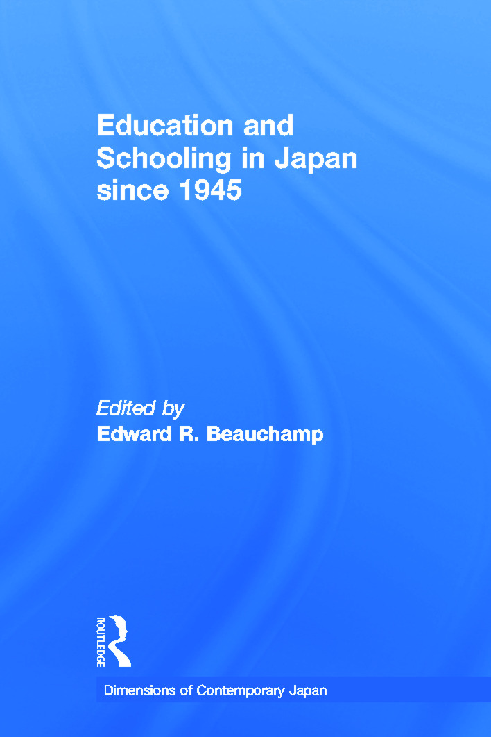 Education and Schooling in Japan since 1945 book cover